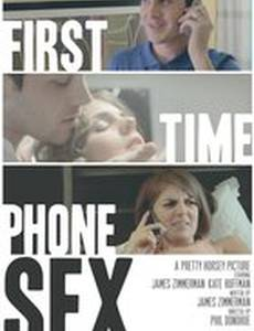First Time Phone Sex