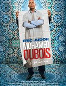 Мохамед Дюбуа