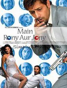 Main Rony Aur Jony