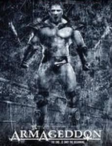 WWE: Армагеддон