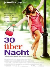 Постер Из 13 в 30