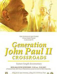 Поколение Иоанна Павла II: На распутье
