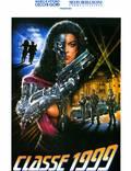 """Постер из фильма """"Класс 1999"""" - 1"""