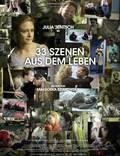 """Постер из фильма """"33 сцены из жизни"""" - 1"""