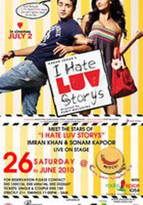 Я ненавижу любовные истории