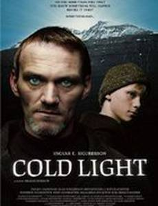 Холодный свет