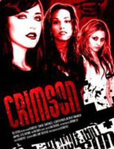 Crimson (видео)
