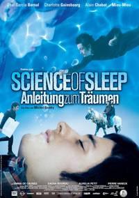 Постер Наука сна
