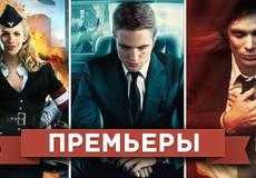 Обзор премьер четверга 19 июля 2012 года