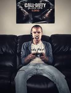 Онлайн-геймер