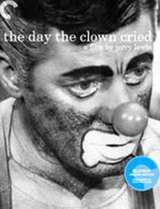 День, когда клоун плакал