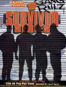 WWF Серии на выживание