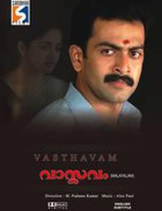 Vasthavam