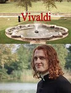 Вивальди, рыжий священник