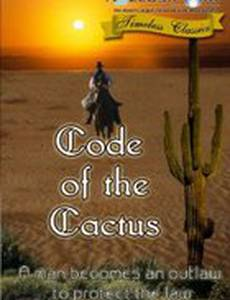 Code of the Cactus