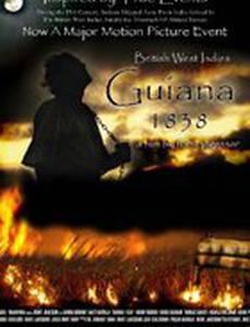 Guiana 1838