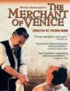 Венецианский купец