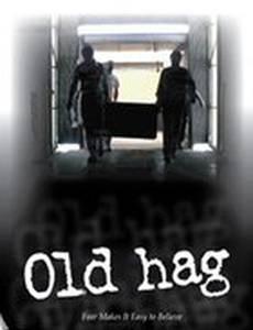Старая ведьма (видео)