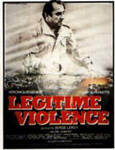 Узаконенное насилие