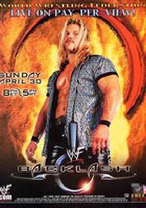 WWF Бэклэш