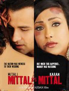 Mittal v/s Mittal