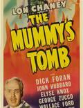"""Постер из фильма """"Гробница мумии"""" - 1"""