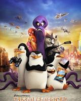 """Постер из фильма """"Пингвины Мадагаскара"""" - 4"""