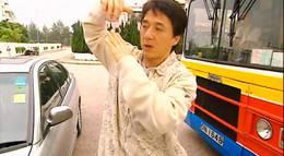 """Кадр из фильма """"Джеки Чан: Мои трюки (видео)"""" - 1"""