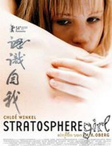 Девушка из стратосферы