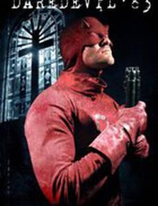 Daredevil '83