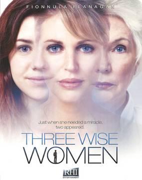 Три мудрых женщины