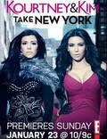 """Постер из фильма """"Кортни и Ким в Нью-Йорке"""" - 1"""