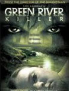 Убийца с Зелёной реки (видео)