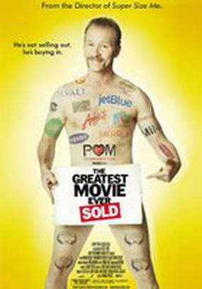 Величайший фильм из всех когда-либо проданных