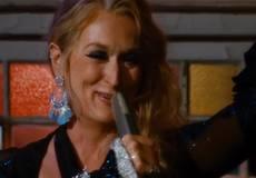 «Mamma Mia! 2»: премьера трейлера
