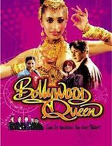 Королева Болливуда