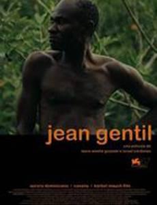 Жан Жантиль