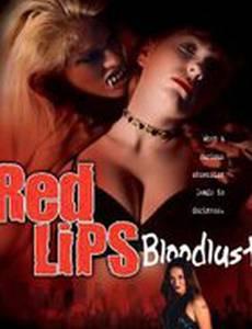 Красные губы 2