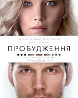 """Постер из фильма """"Пассажиры (Пробуждение)"""" - 3"""