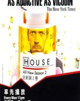 """Постер из фильма """"Доктор Хаус"""" - 4"""