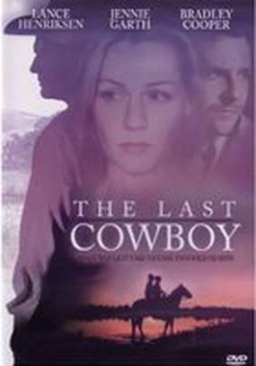Последний ковбой