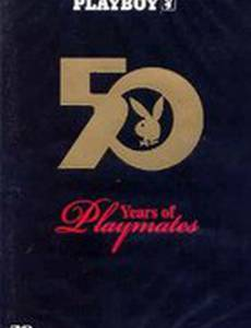 Playboy: 50 Years of Playmates (видео)