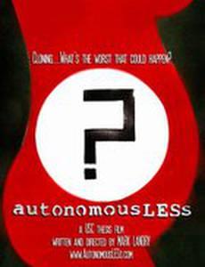 AutonomousLESs