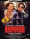 """Постер из фильма """"Бангкок Хилтон (мини-сериал)"""" - 1"""