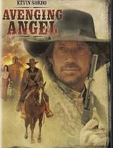 Ангел-мститель