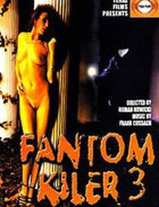 Фантом-киллер 3 (видео)