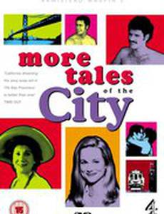 Городские истории (мини-сериал)