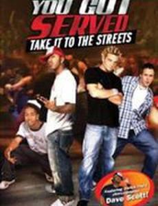 Танцы улиц: Пособие для начинающих (видео)