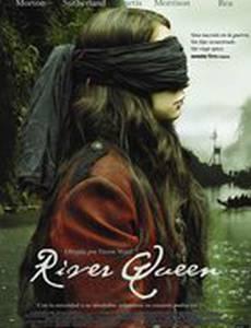Королева реки