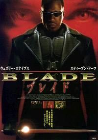 Постер Блэйд